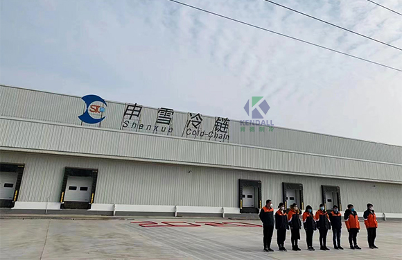砀山申雪冷链仓储物流有限公司(申通快递)